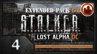 СТАЛКЕР Lost Alpha DC Extended Pack 1 4 Прохождение 04 Крысолов