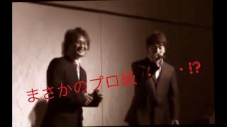 結婚式の余興で桑田圭介&ミスチル! 軌跡の地球を歌ってみたョ ! エン...