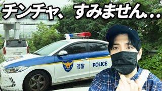 5号台風の間、ソウル江に行ったら警察先生が…