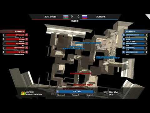 A3Boots vs 3D Gamers (Game 1)/ Legendary Division Season 6 Russia