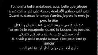 Kendji Girac - Andalouse (Cover) مترجم Paroles - FR/Arabe -