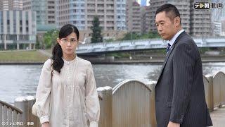 白昼堂々、東京の路上で週刊誌記者・青木香苗(古川りか)が拉致される...