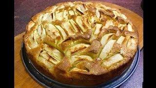 Итальянский деревенский пирог с яблоками- ароматная и воздушная выпечка, самый легкий и мега вкусный
