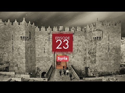"Syria - ""My Travelogue"""
