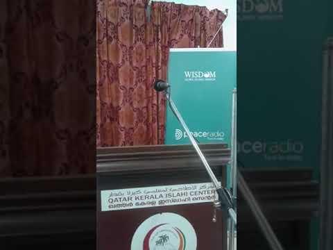 Peace radio ശ്രോതാക്കളുടെ സംഗമം ഭാഗം 2 qkic doha Qatar