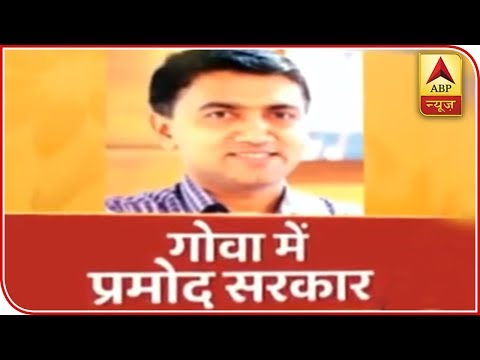 Pramod Sawant Takes Oath As Goa CM In Wee Hours   ABP News