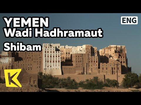 【K】Yemen Travel-Wadi Hadhramaut[예멘 여행-와디하드라마우트]사막의 고대도시, 시밤/Shibam/Desert/Mosque/Tower House