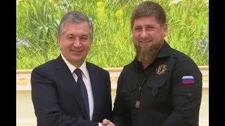 РАМЗАН КАДИРОВ УЗБЕКИСТОНДА ТАЛАБА БУЛДИ