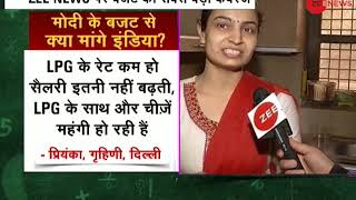 Budget 2018: What Indian housewives expect from Finance Minister Arun Jaitley