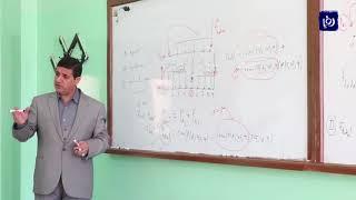 عميد كلية الهندسة في مؤتة يسعى لدراسة الدكتوراه في الحقوق