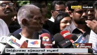 Ilayaraja gets angry at reporter for questioning on beep song controversy