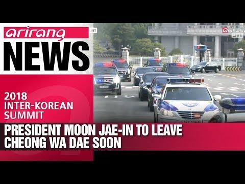 PRESIDENT MOON JEA-IN TO LEAVE CHEONG WA DAE SOON