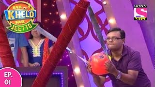 Sab Khelo Sab Jeetto - सब खेलो सब जीतो - Episode 1 - 23rd May, 2017