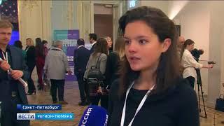Тюменские журналисты участвуют в международном «Диалоге культур» в Санкт-Петербурге