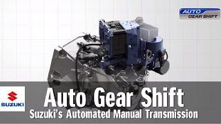 Suzuki Auto Gear Shift