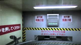三宮にある、ちょっと変わった駐車場をご紹介♪ Use an elevator to park