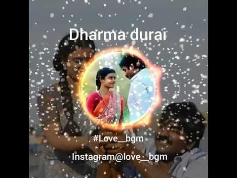Aandipatti BGM | Dharma Durai | Love BGM