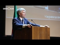Павел Колобков выступил на итоговой коллегии минспорта РТ