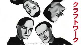 Kraftwerk - Nakano Sunplaza, Tokyo, 1981-09-08 - FM Broadcast Aired...