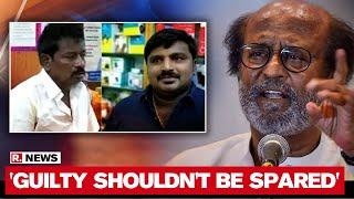 Rajinikanth Breaks Silence On Tuticorin Killings; Says 'the Guilty Shouldn't Get Away'