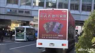 渋谷を走行する、2014年1月2 日夜6時から一挙5時間放送される、テレビ東...