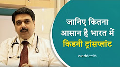 hqdefault - Best Kidney Specialist Doctor In India