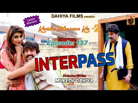 Episode: 137 InterPass # Mukesh Dahiya Comedy # Season-2 # KDK # DAHIYA FILMS from YouTube · Duration:  14 minutes 20 seconds