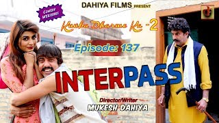 Episode: 137 InterPass # Mukesh Dahiya Comedy # Season-2 # KDK # DAHIYA FILMS