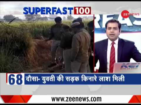 Superfast 100: Carelessness of eye specialist in Jalaun , UP