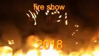 Огненное шоу 2018 Москва