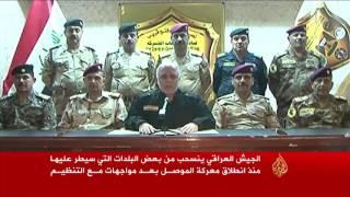 معارك البلدات والقرى تستعر على تخوم الموصل