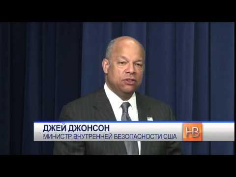 Саммит в Белом доме по противодействию экстремизму
