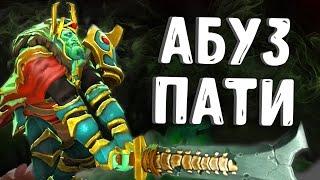 АБУЗ ПАТИ В ДОТА 2 - WRAITH KING DOTA 2