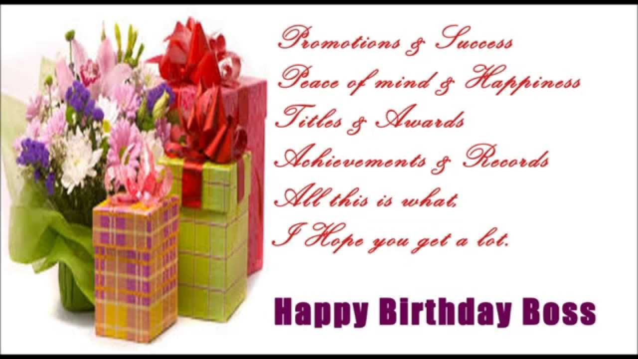 Happy birthday sms message to boss birthday wishes quotes happy birthday sms message to boss birthday wishes quotes greetings for bosss birthday youtube m4hsunfo