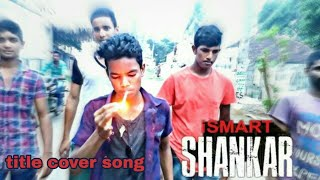 #Ismart Shankar Title Song Full | Ismart Shankar | Ram Pothineni, Nidhhi Agerwal, Nabha Natesh