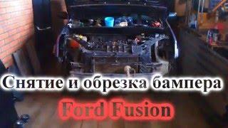 видео Как заменить передний и задний бампер на Форд Фьюжн?