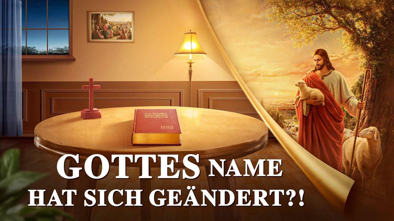 Das Geheimnis vom Namen Gottes in der Bibel wird offenbart - GOTTES NAME HAT SICH GEÄNDERT?! - Christliche Filme