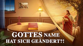 GOTTES NAME HAT SICH GEÄNDERT?! Ganze christliche Filme Deutsch (2018) HD - Die Wiederkunft Jesu