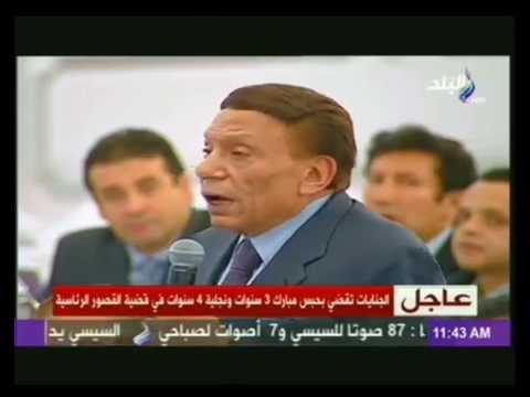 عادل إمام لـ'السيسي':نحن في بلد مبدعة ..وحسن يوسف:'سيوفقك الله في مشوارك لأنك تملك الإخلاص'