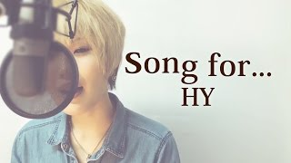 035 Song For Hy Full Covered By Skyzart