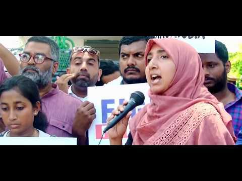 I AM HADIYA A Gopal Menon Film