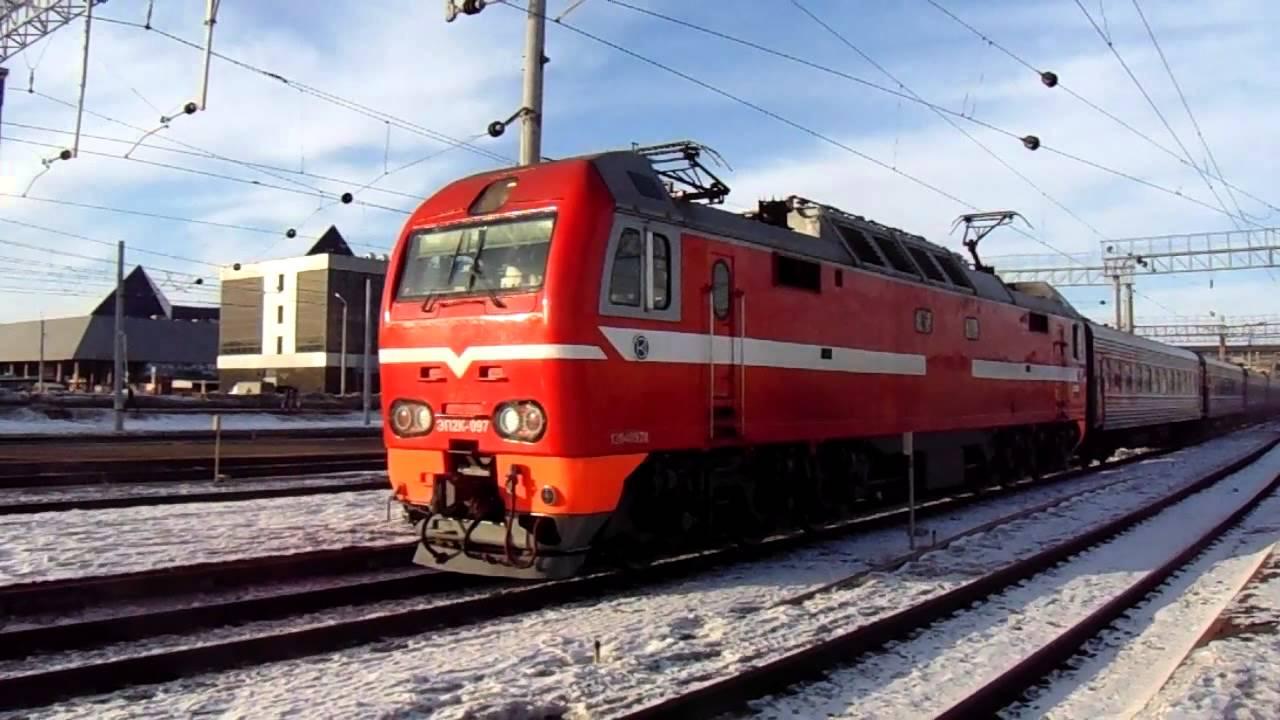 Расписание поездов Оренбург  Новый Уренгой стоимость