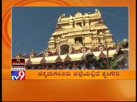 24 01 2017   7   TV9 SPECIAL   SHAKTI DEGULAGALA DARSHANA   3 30PM   FULL