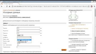 Расчёт стоимости упаковки(, 2013-08-09T14:57:42.000Z)