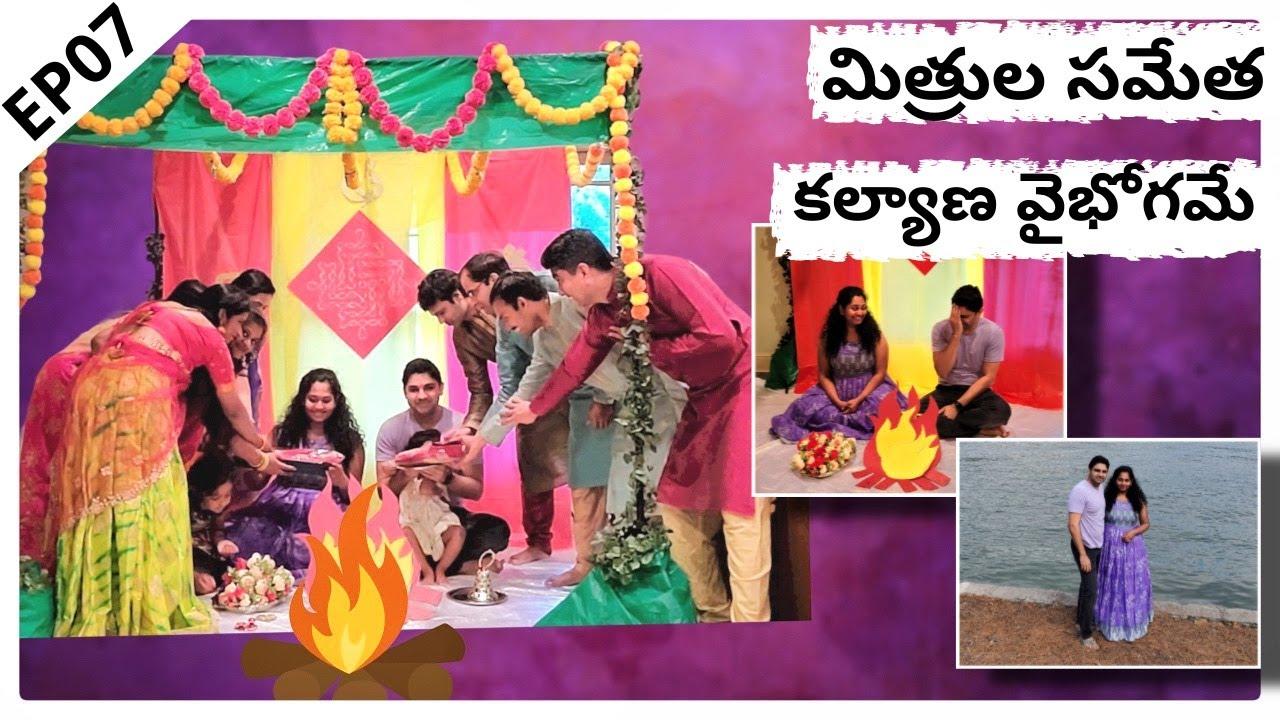 EP07   మిత్రుల సమేత కల్యాణ వైభోగం   Wedding Series   Sahaja Madhuri