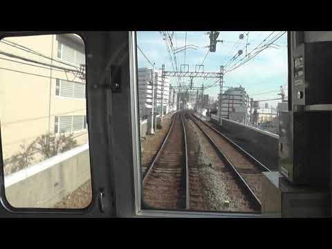 阪神電車 近鉄車1029F奈良行快速急行 尼崎から九条まで前面展望