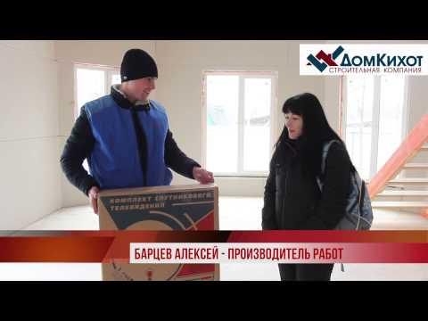Видеообзор. Соловьева. | М.О., Турусский р-он, дер. Слободка