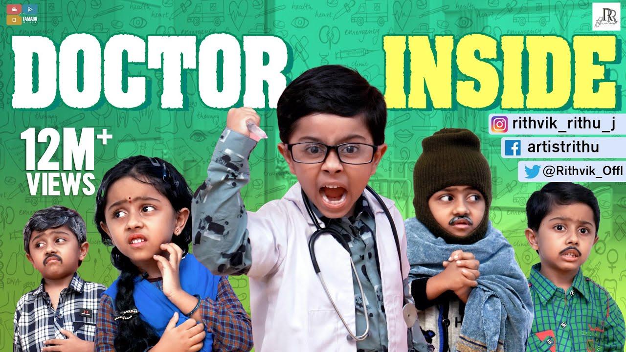 Doctor Inside    Patient Galatta   Tamil Comedy Video   Rithvik   Rithu Rocks