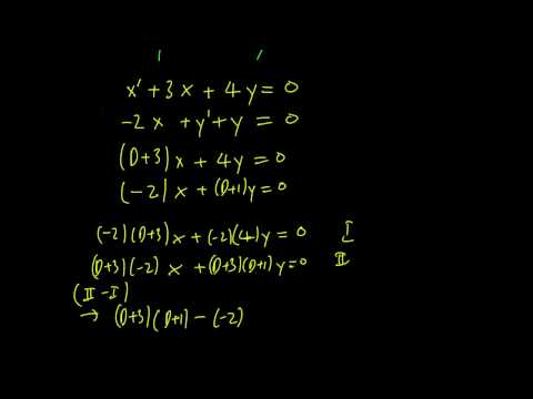 4.2 Polynomial differential operators