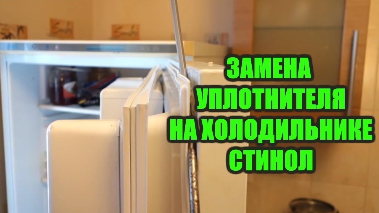 Как выбрать холодильник? - YouTube
